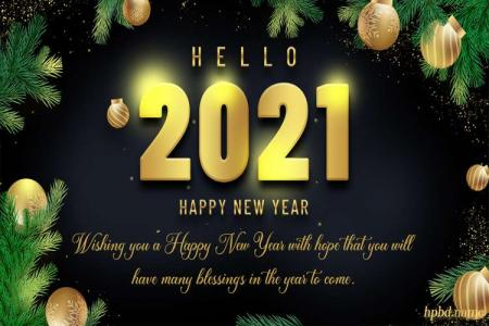 Free Happy New Year 2021 Card Images Download