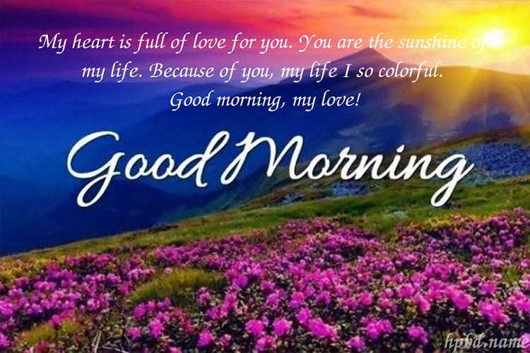 Fresh Inspirational Good Morning Card With Your Wishes