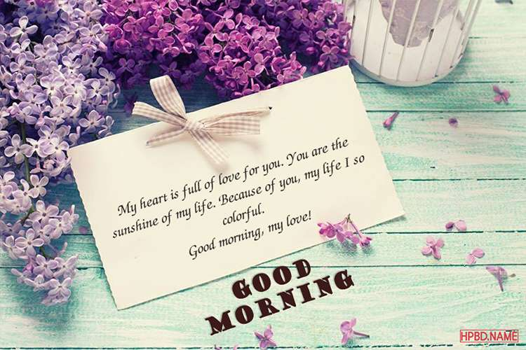 Write Wishes and Messages on Good Morning Cards Online