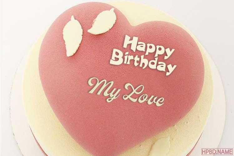 Lovely Rose Birthday Cake By Name Generator