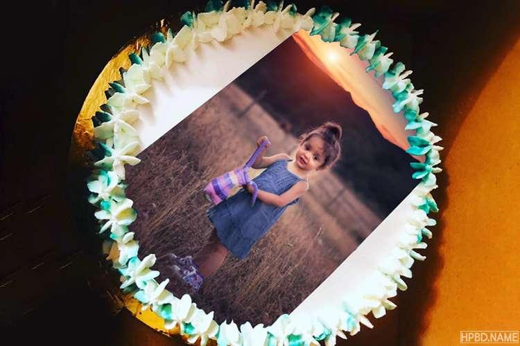 Print Photo On Lovely Buttery Cream Birthday Cake