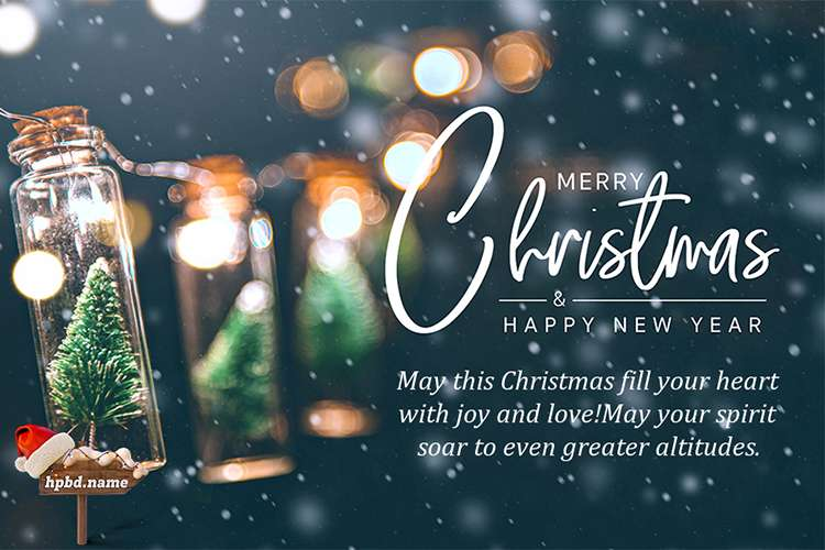 Free Christmas & Happy New Year Card Wishes Card Online