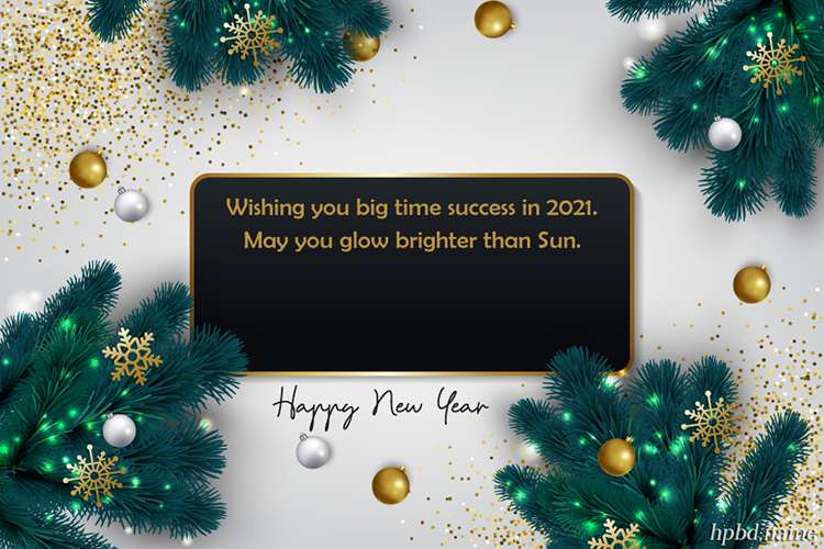 Create Happy New Year Card Free Download