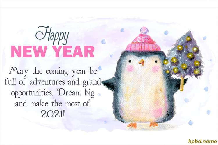 Funny Happy New Year Wishes Card Maker Online