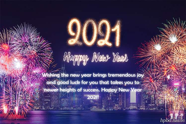 New Year 2021 Colorful Fireworks Card With Name Wishes