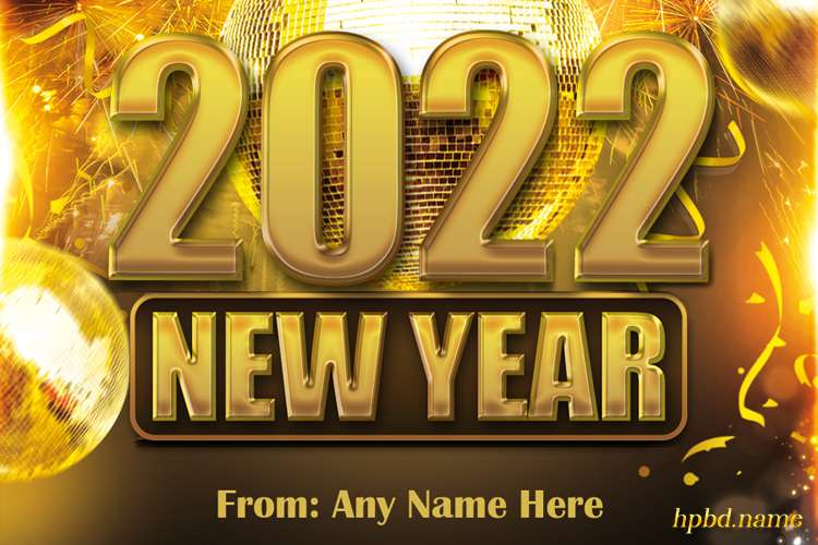 Golden Happy New Year 2022 Wishes Card With Name