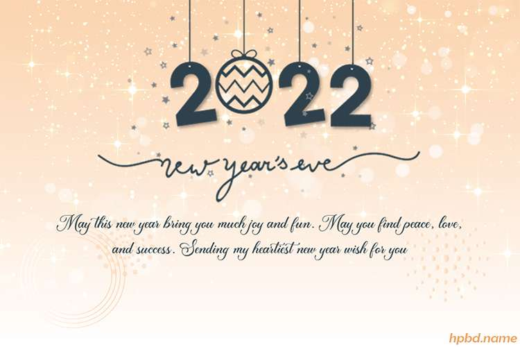 Free Download Image Of Happy New Year 2022 Card