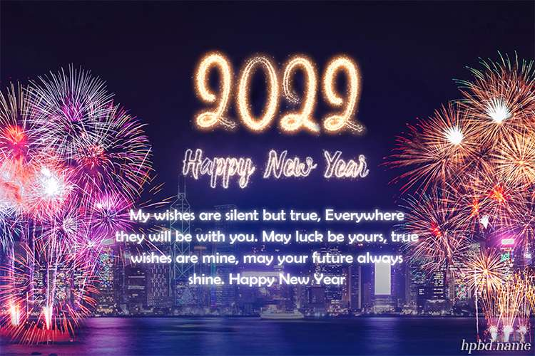 New Year 2022 Colorful Fireworks Card With Name Wishes