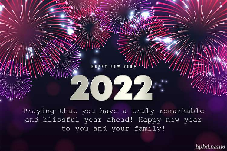 Happy New Year 2022 Fireworks Card Images