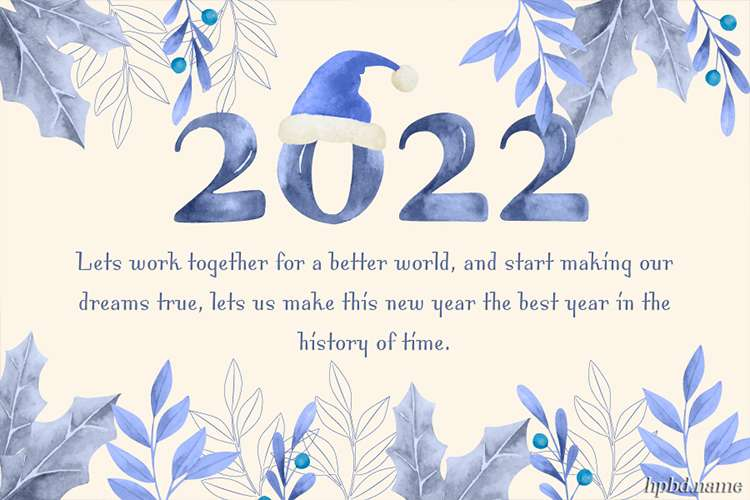 Customize Watercolor New Year Greeting Card 2022