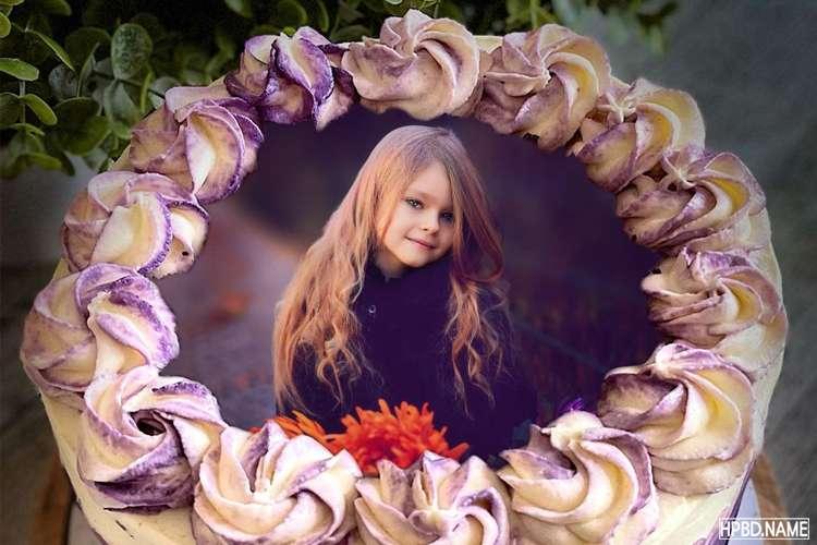 Modern Purple Birthday Cake With Photo Frame