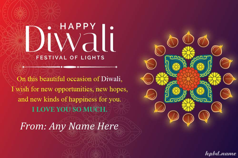 Latest Happy Diwali Wishes Greeting Card With Name Edit