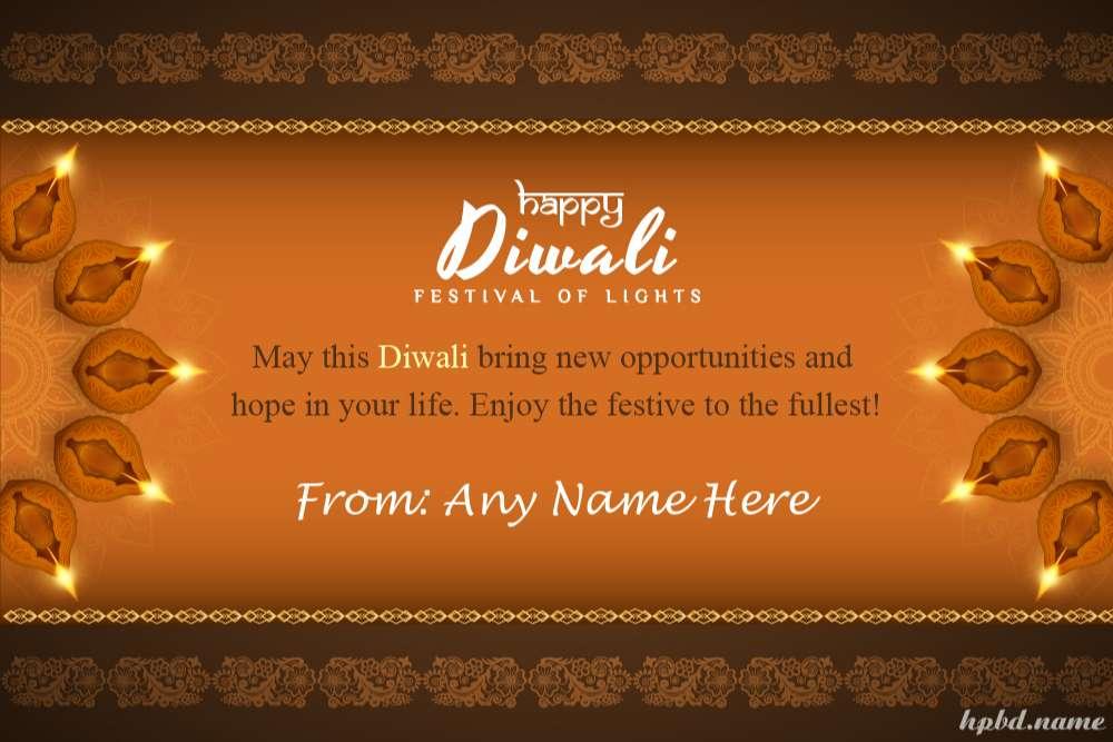 Creative Diwali Light Fire Festival Card With Name