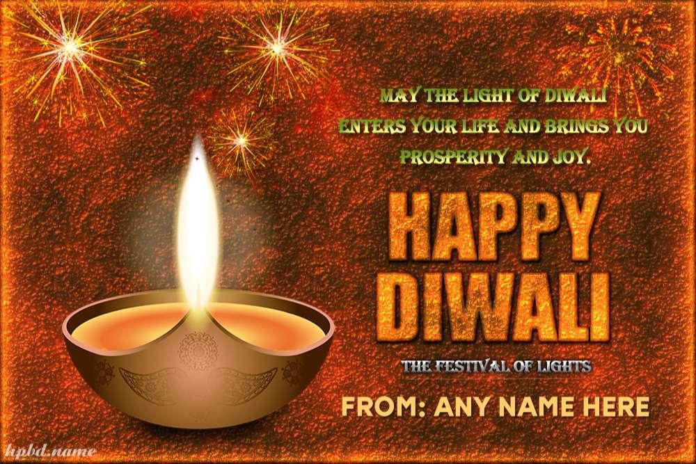 Write Your Name On Beautiful Fireworks Diwali Card