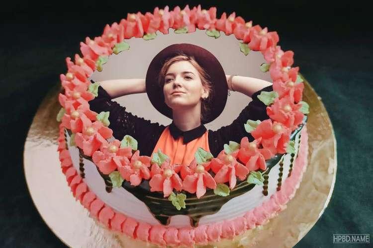 Pink Border Flowers Birthday Cake With Photo Edit