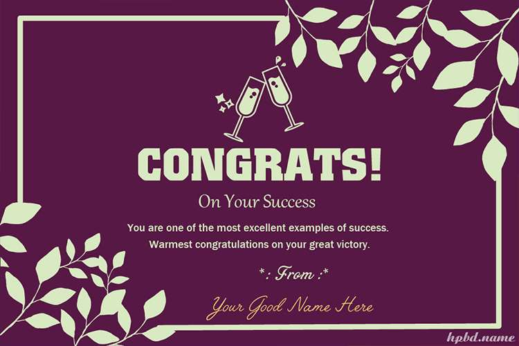 Congratulations On Success Cards With Name Editing